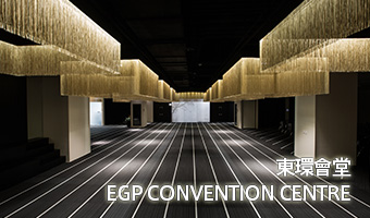 東環會堂 EGP Convention Centre